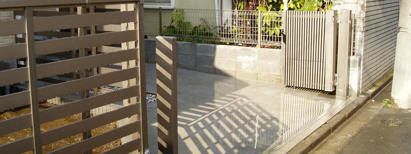 埼玉県新座市 住宅リフォームなら伊藤工務店